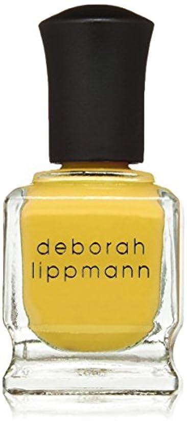 予言する戦術羊のデボラ リップマン (deborah lippmann) ウォーキング オン サンシャイン (WALKING ON SUNSHINE)