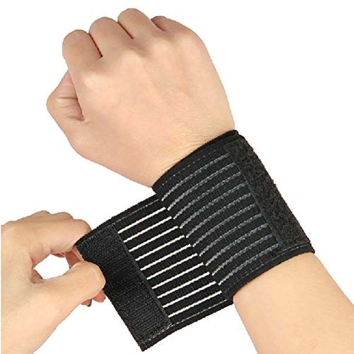 シンプルさ電池反響する保護やスポーツ手首ブレースガードのための1対の弾性包帯スポーツリストバンドを手アウトドアスポーツ傷害包帯アジャスタブルリストバンド弾性エルボーラップ