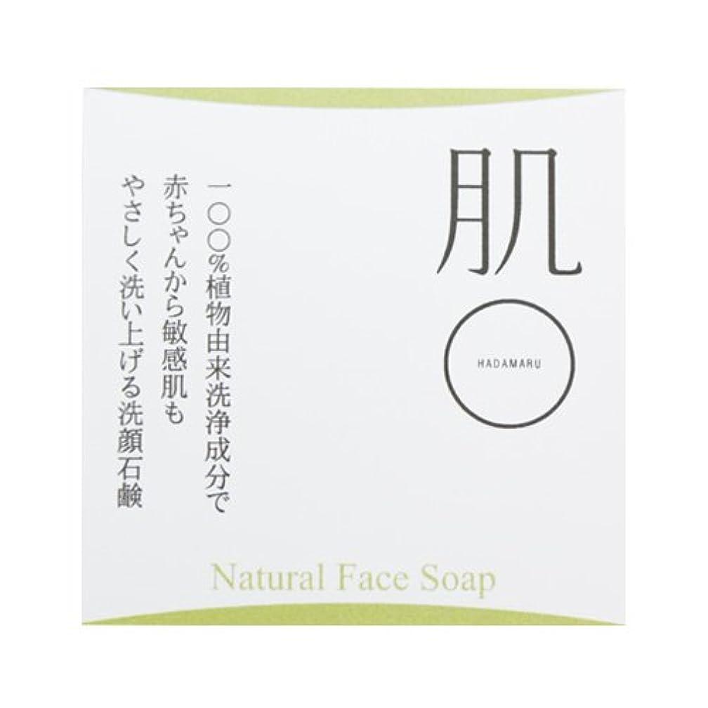 安心陸軍ビリー肌まる ナチュラルフェイスソープ【旧製品】