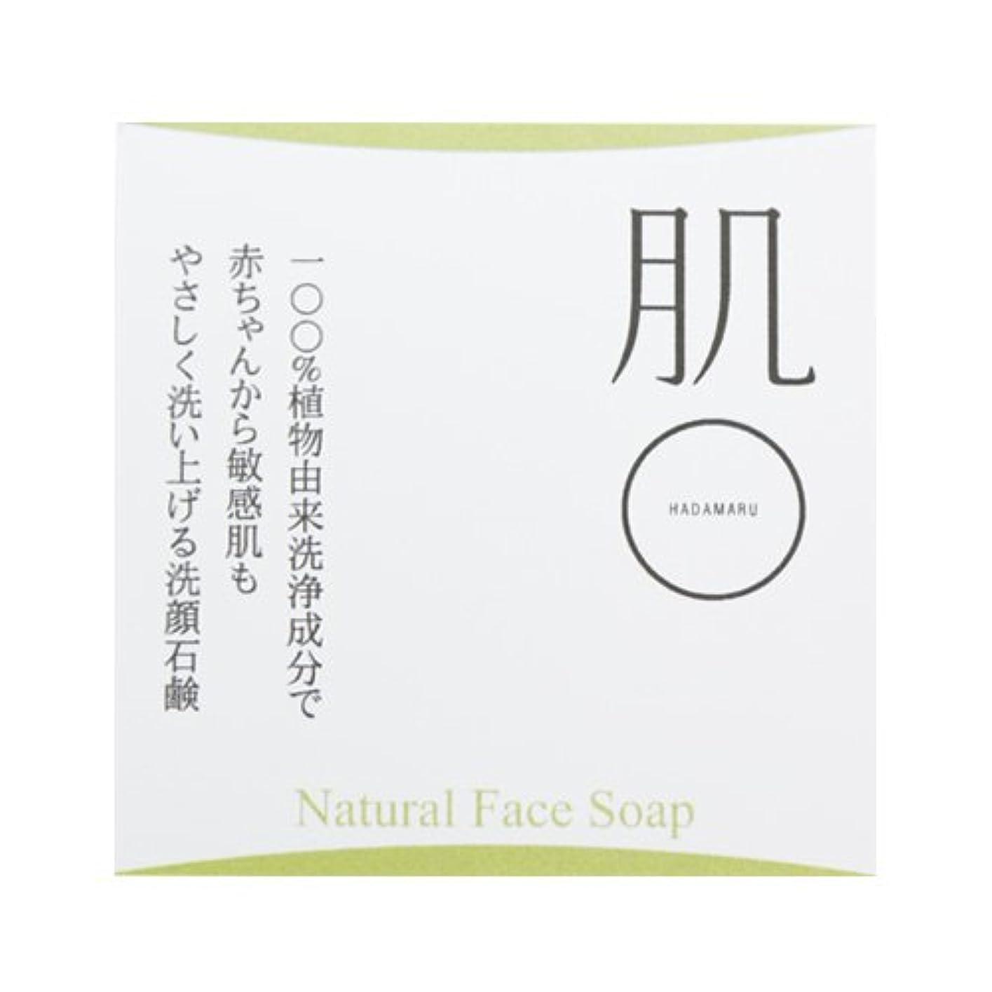 頬骨生理記念品肌まる ナチュラルフェイスソープ【旧製品】