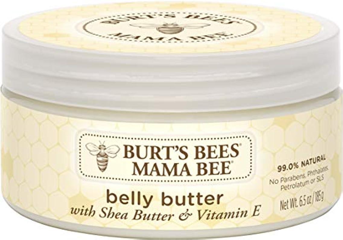 混沌フィルタ懺悔Burt's Beets ママビー産前、産後のためのお腹専用バター185g**並行輸入