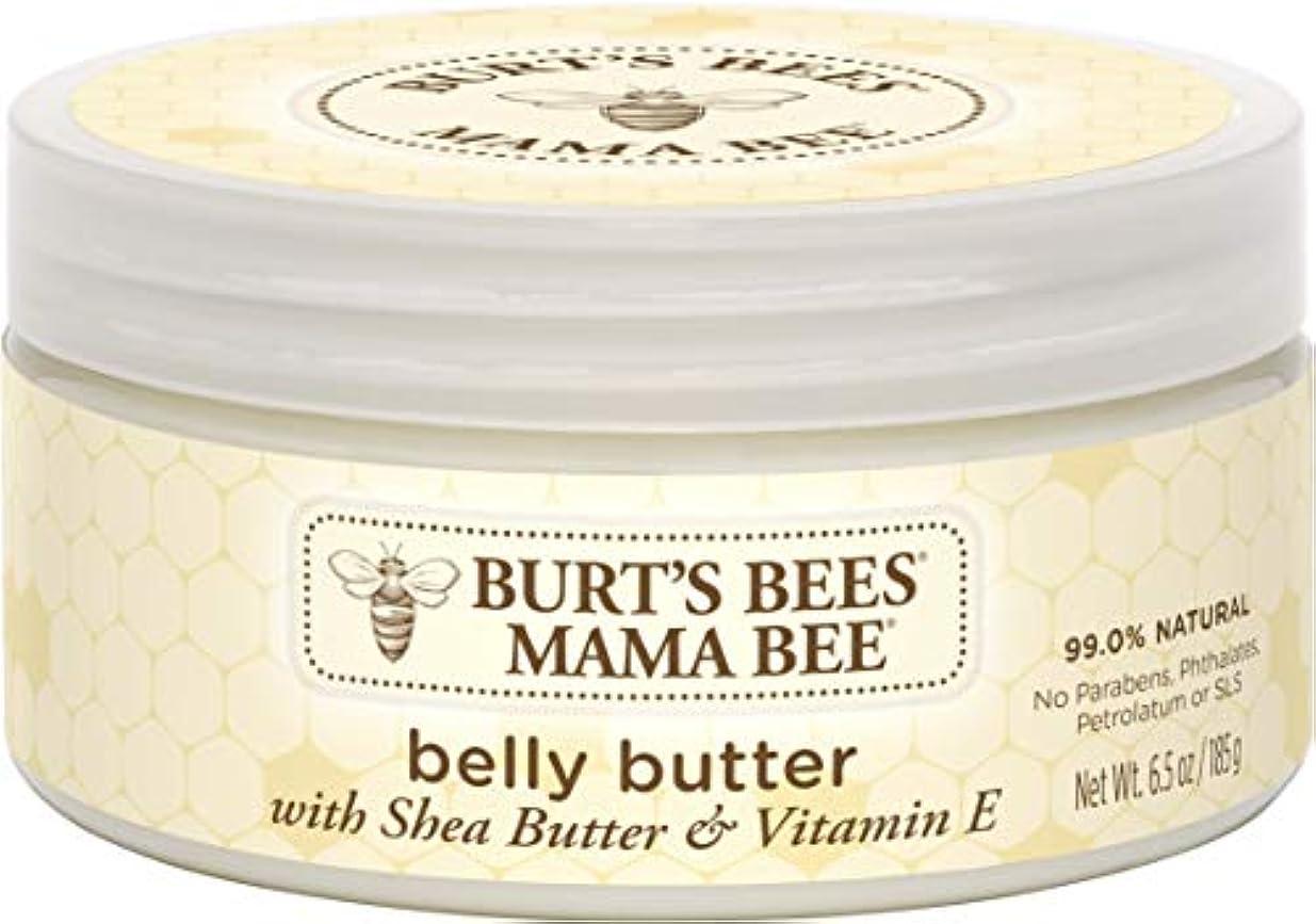 警官純度極端なBurt's Beets ママビー産前、産後のためのお腹専用バター185g**並行輸入 [並行輸入品]