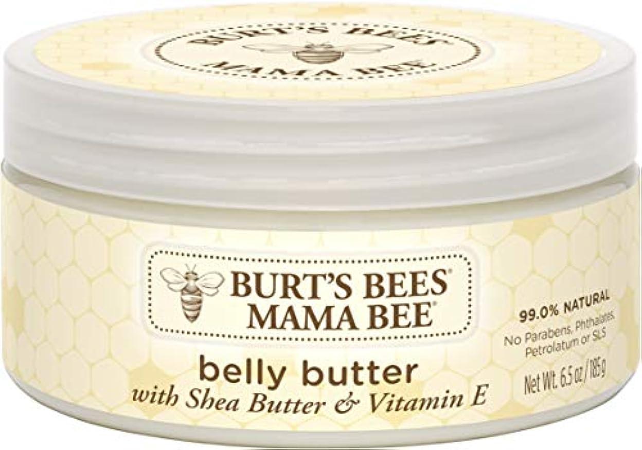 ケーブルポジティブ乗算Burt's Beets ママビー産前、産後のためのお腹専用バター185g**並行輸入