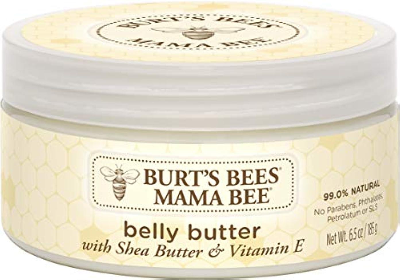 栄養アコー元のBurt's Beets ママビー産前、産後のためのお腹専用バター185g**並行輸入 [並行輸入品]