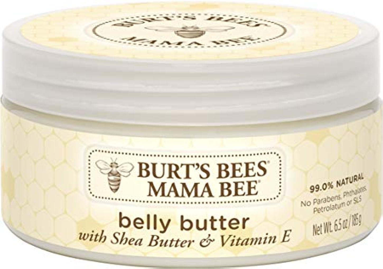 クライマックス聡明用心深いBurt's Beets ママビー産前、産後のためのお腹専用バター185g**並行輸入