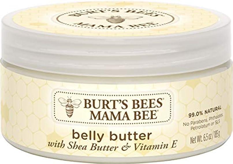 自伝航海原点Burt's Beets ママビー産前、産後のためのお腹専用バター185g**並行輸入