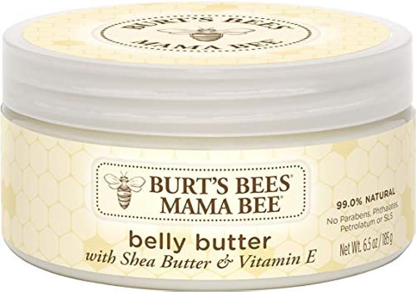 モニカ政令苦味Burt's Beets ママビー産前、産後のためのお腹専用バター185g**並行輸入