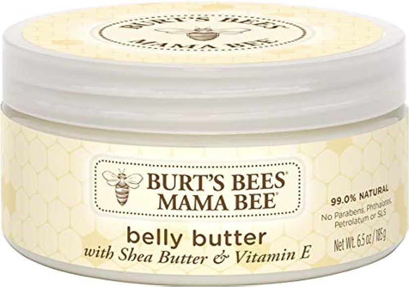 南方の肌寒い履歴書Burt's Beets ママビー産前、産後のためのお腹専用バター185g**並行輸入