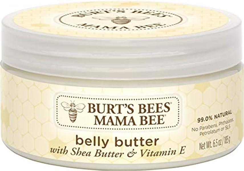 兄首年齢Burt's Beets ママビー産前、産後のためのお腹専用バター185g**並行輸入