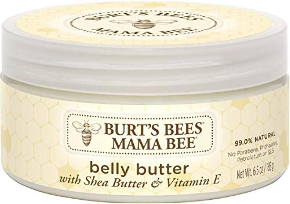 分類する電球あいまいなBurt's Beets ママビー産前、産後のためのお腹専用バター185g**並行輸入