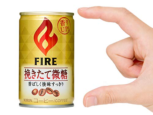 Fire(ファイア) 挽きたて微糖 155g×20本