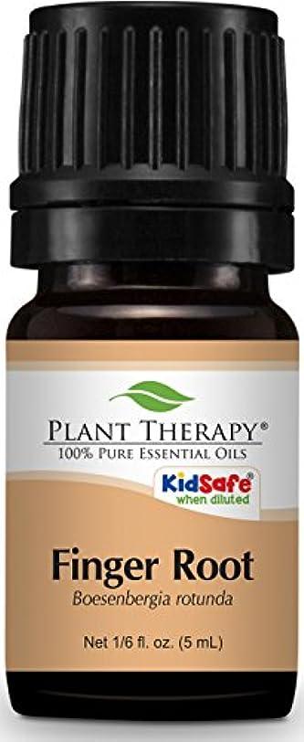 企業メンタリティシンポジウムPlant Therapy Finger Root Essential Oil. 5 ml (1/6 oz) Use for Aromatherapy, Personal Care, and Diffuser. …