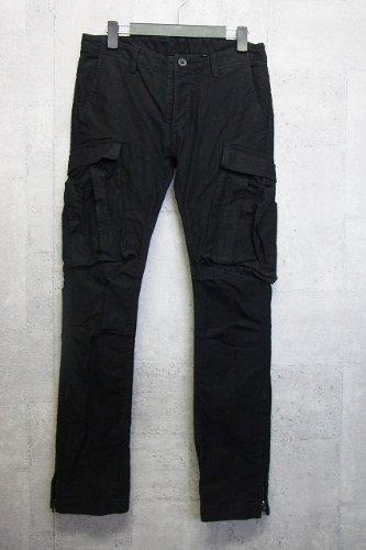 OURET ビッグポケットストレートカーゴ OR122-1061