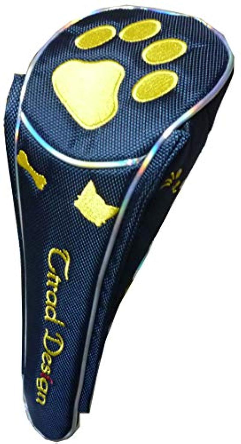 シンジケートソートカーペットゴルフ ヘッドカバー フェアウェイ用 肉球 マグネット式 (ネイビー, フェアウェイ用)