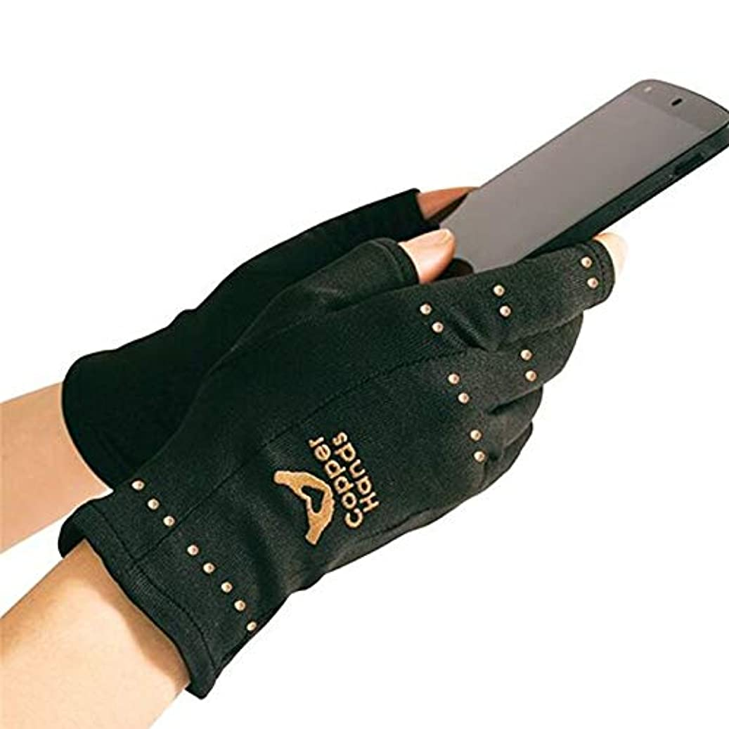hapler 磁気療法手袋 磁気手袋 通気性 抗浮腫 関節炎手袋 関節炎着圧手袋 1ペア指なし手袋 関節炎解消 リウマチ性手痛 健康増進療法 手痛緩和手袋 男女通気性良い