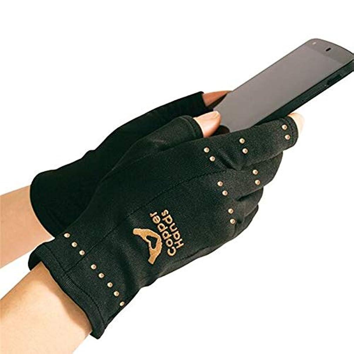 ぼかすリフレッシュクスコhapler 磁気療法手袋 磁気手袋 通気性 抗浮腫 関節炎手袋 関節炎着圧手袋 1ペア指なし手袋 関節炎解消 リウマチ性手痛 健康増進療法 手痛緩和手袋 男女通気性良い