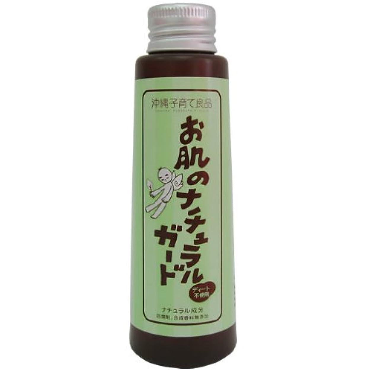 沖縄子育て良品 お肌のナチュラルガード(付替) (100ml)