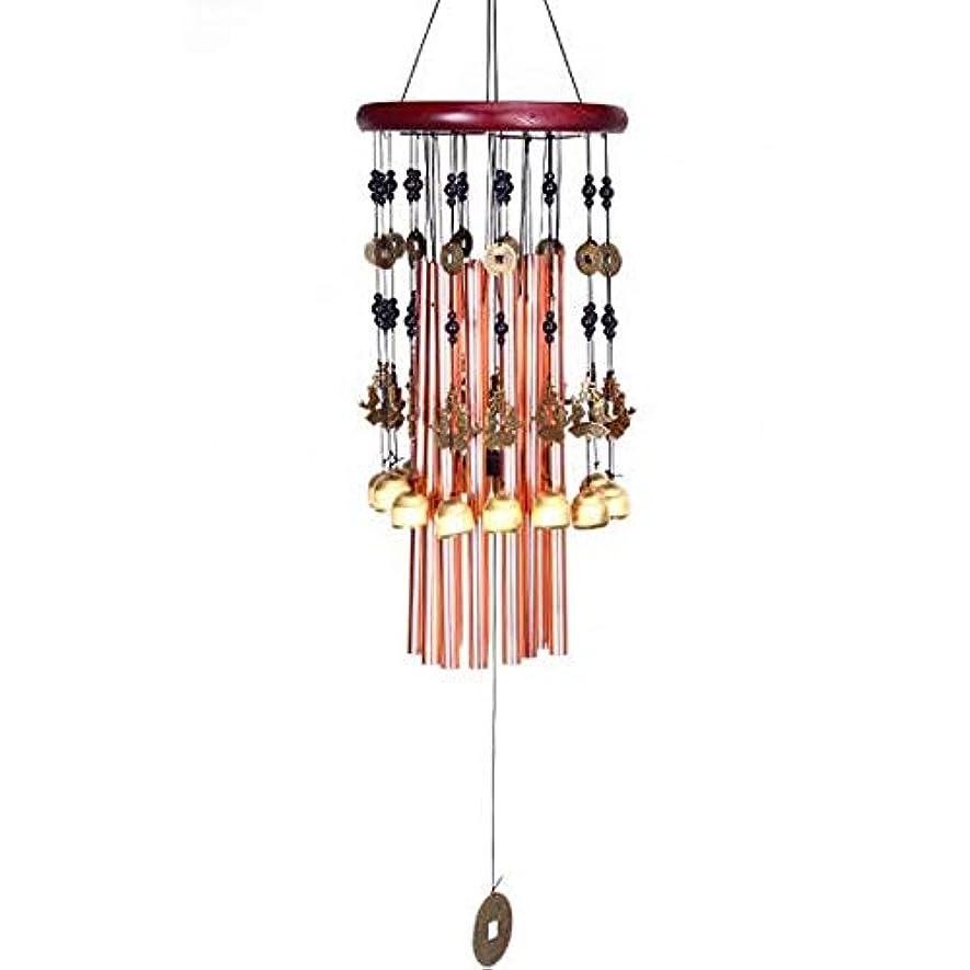 気分が良いちらつき極貧Jielongtongxun 風チャイム、メタルホームペンダント風の鐘、ゴールド、全身について80CM,絶妙な飾り (Color : C)