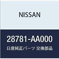 NISSAN (日産) 純正部品 アーム アッセンブリー リア ウインドウ ワイパー スカイライン 品番28781-AA000