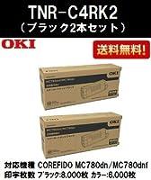 OKI トナーカートリッジTNR-C4RK2 ブラック 2本セット 純正品