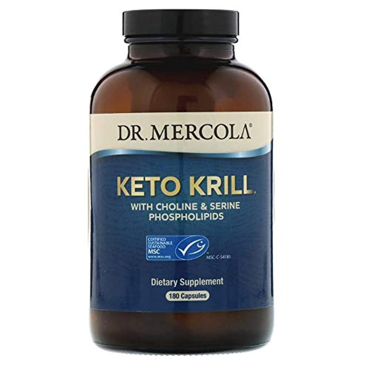 止まる限りなくと組むDr Mercola ケトオキアミ コリン セリンリン脂質配合 カプセル 180粒 【アメリカ直送】