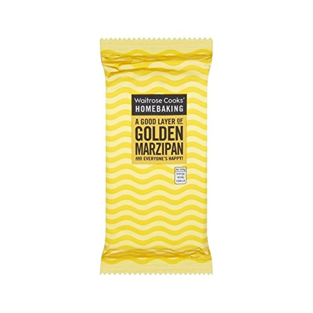 抵抗する定数腸黄金のマジパン500グラム (Waitrose) (x 6) - Golden Marzipan Waitrose 500g (Pack of 6)