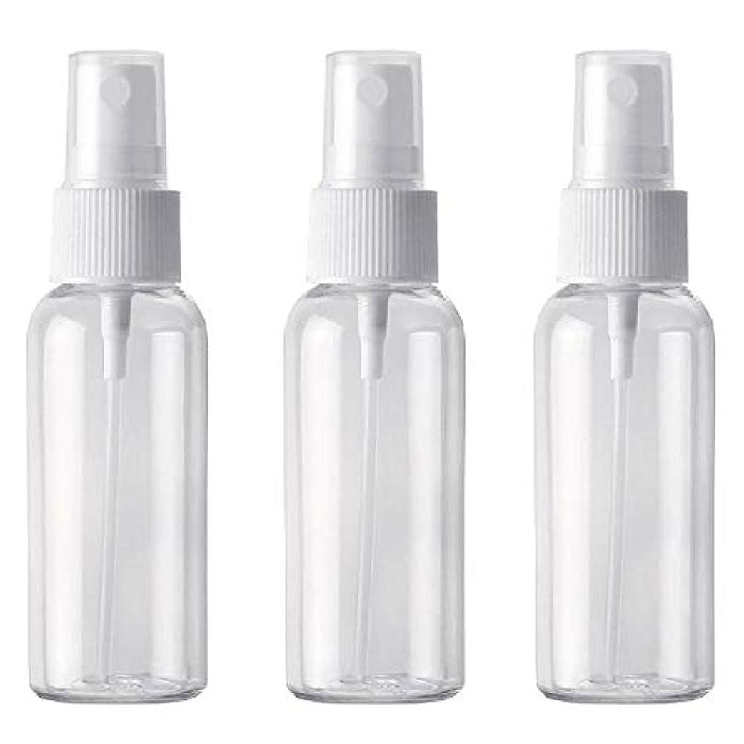 逃す先生フェデレーションPET小分けボトル トラベルボトル スプレーボトル 3本セット 霧吹き 小分け容器 化粧水 (50ml )