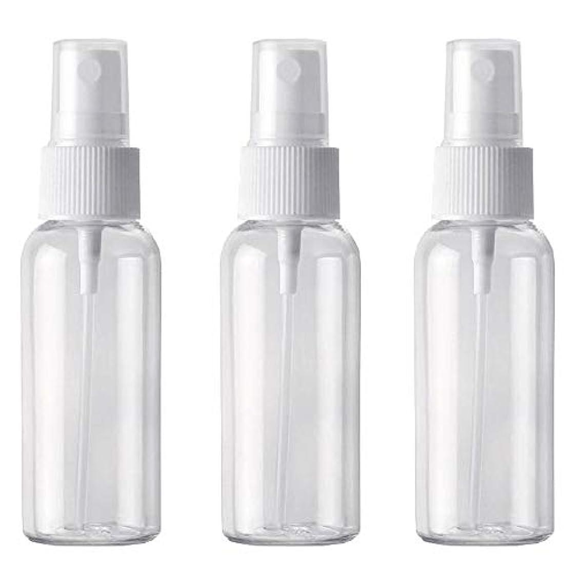 衰える弁護人ファッションPET小分けボトル トラベルボトル スプレーボトル 3本セット 霧吹き 小分け容器 化粧水 (50ml )