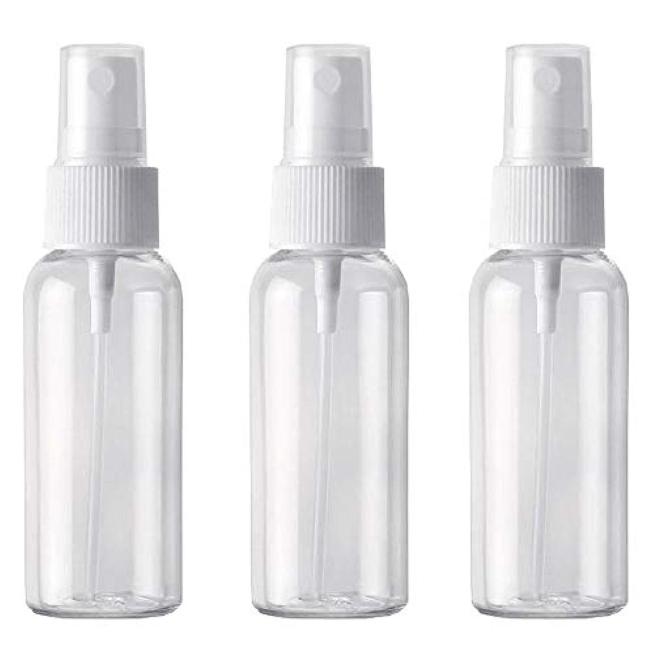 フォアマンフラフープ支援するPET小分けボトル トラベルボトル スプレーボトル 3本セット 霧吹き 小分け容器 化粧水 (50ml )
