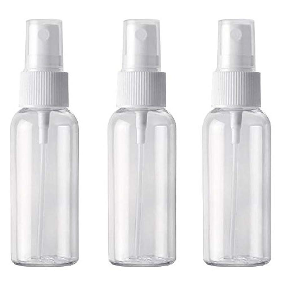 温室列挙するリスクPET小分けボトル トラベルボトル スプレーボトル 3本セット 霧吹き 小分け容器 化粧水 (50ml )
