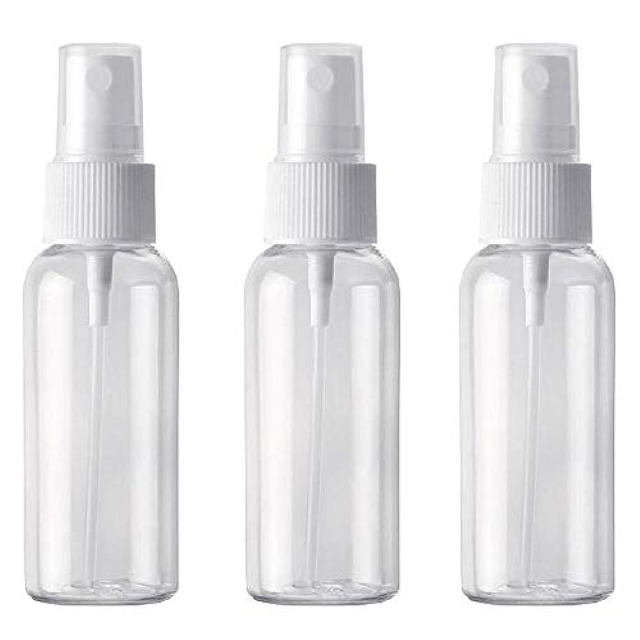 飾るプランテーション満足できるPET小分けボトル トラベルボトル スプレーボトル 3本セット 霧吹き 小分け容器 化粧水 (50ml )