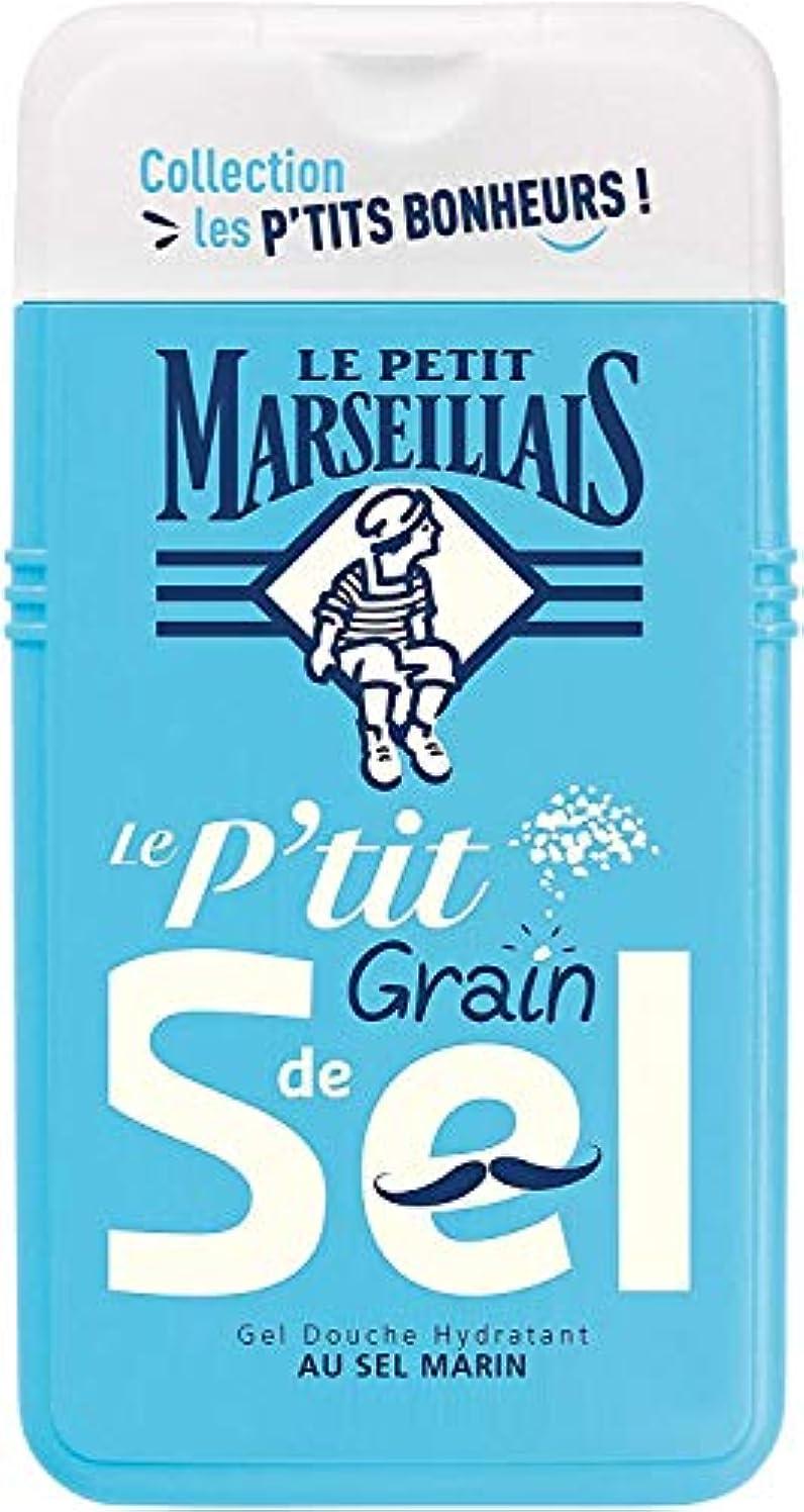 本物の必要とするジーンズル?プティ?マルセイユ (Le Petit Marseillais) les P'TITS BONHEURS 海塩 シャワージェル ボディウォッシュ 250ml