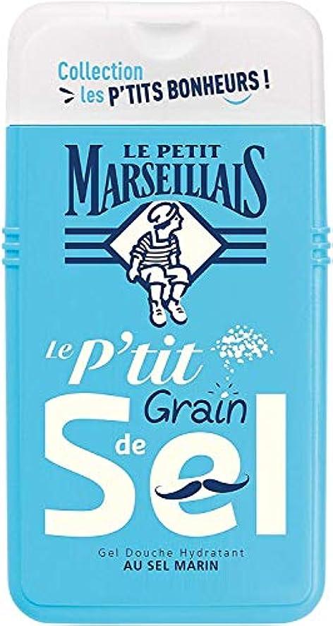 自分のために回転するコーチル?プティ?マルセイユ (Le Petit Marseillais) les P'TITS BONHEURS 海塩 シャワージェル ボディウォッシュ 250ml