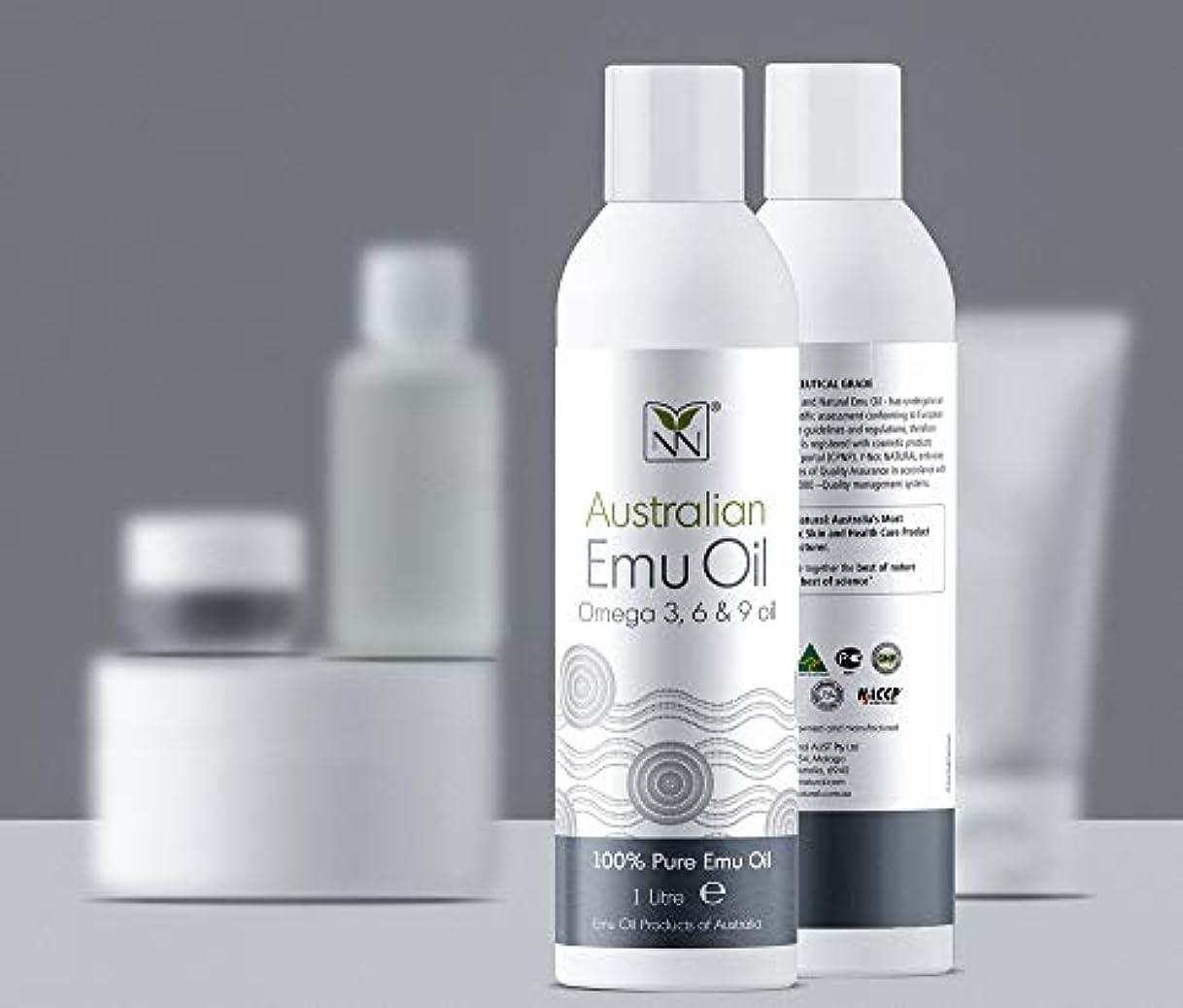 ピル音声派手Y Not Natural エミューオイル EMU OIL 無添加100% 保湿性 浸透性 抜群 プレミアム品質 エミュー油 (1000 ml)