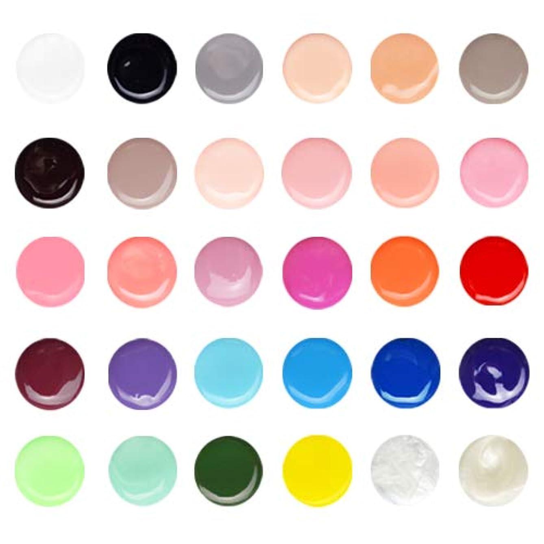 広々染色重なるネイルタウンジェルスペシャル30色セット ベース?トップジェル付き ジェルネイル … (30色セット単品)