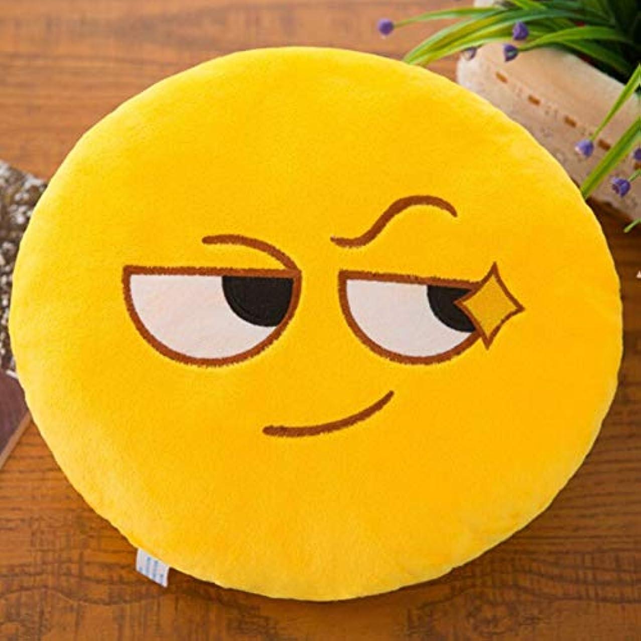 小数心理的機構LIFE 40 センチメートルスマイル絵文字枕ソフトぬいぐるみ絵文字ラウンドクッション家の装飾かわいい漫画のおもちゃの人形装飾枕ドロップ船 クッション 椅子