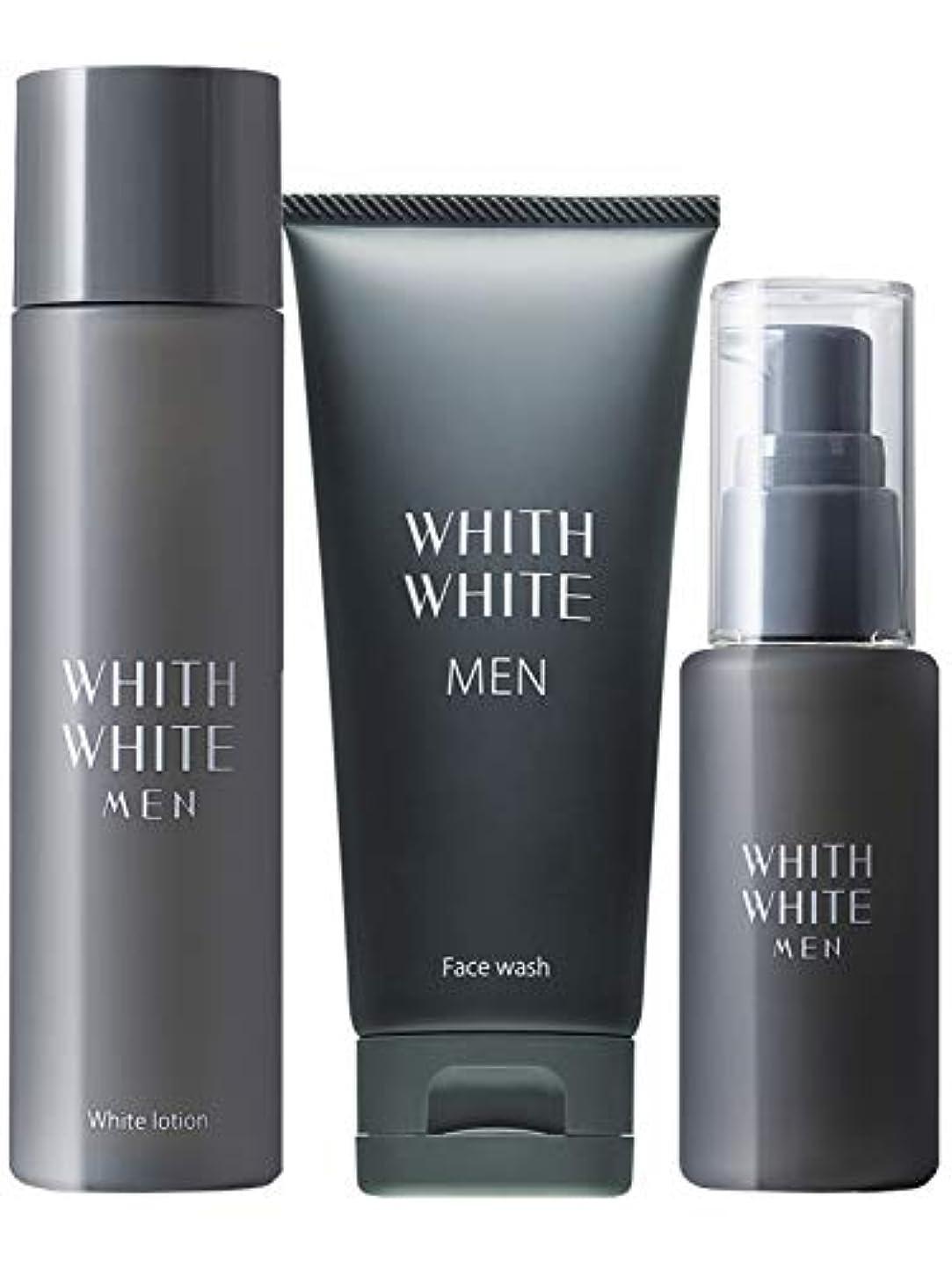 納得させる倒錯励起メンズ スキンケア セット 医薬部外品 洗顔 & 化粧水 & 美容液 フィス ホワイト 「30代~50代の 男性 専用」「 男 の しみ くすみ 完全対策 」( 男性用 化粧品 ) 95g & 120ml & 50ml