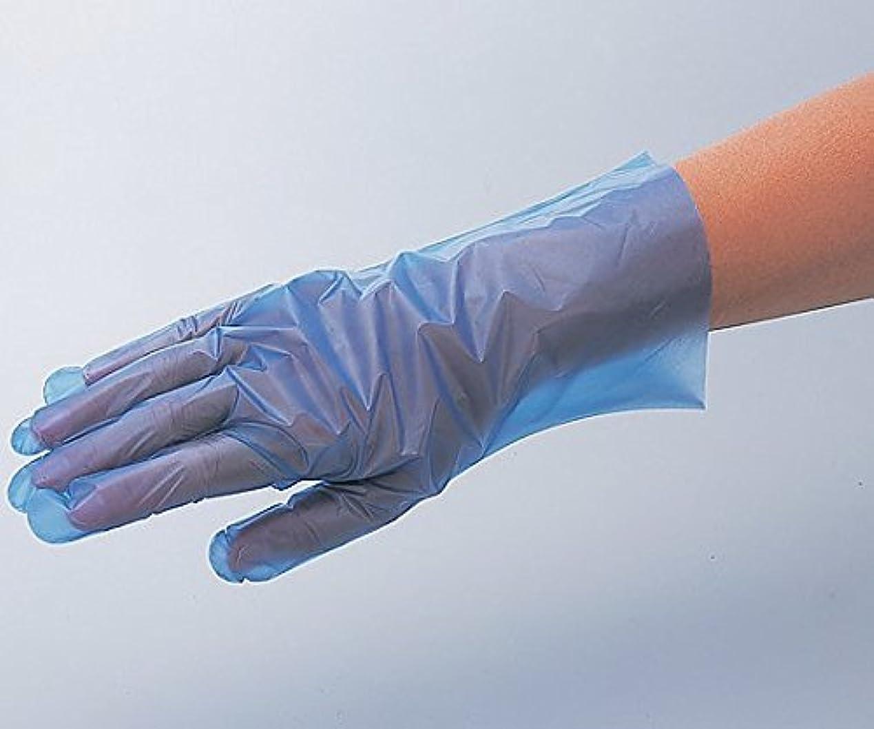 つかむ処理バックグラウンドアズワン6-9730-04サニーノール手袋エコロジーブルーショートL200枚入