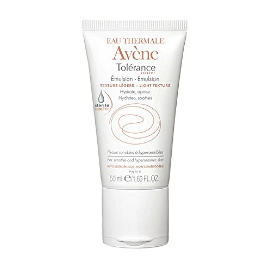 起きる種気候の山Avene Tolerance Light Emulsion 50ml [並行輸入品]