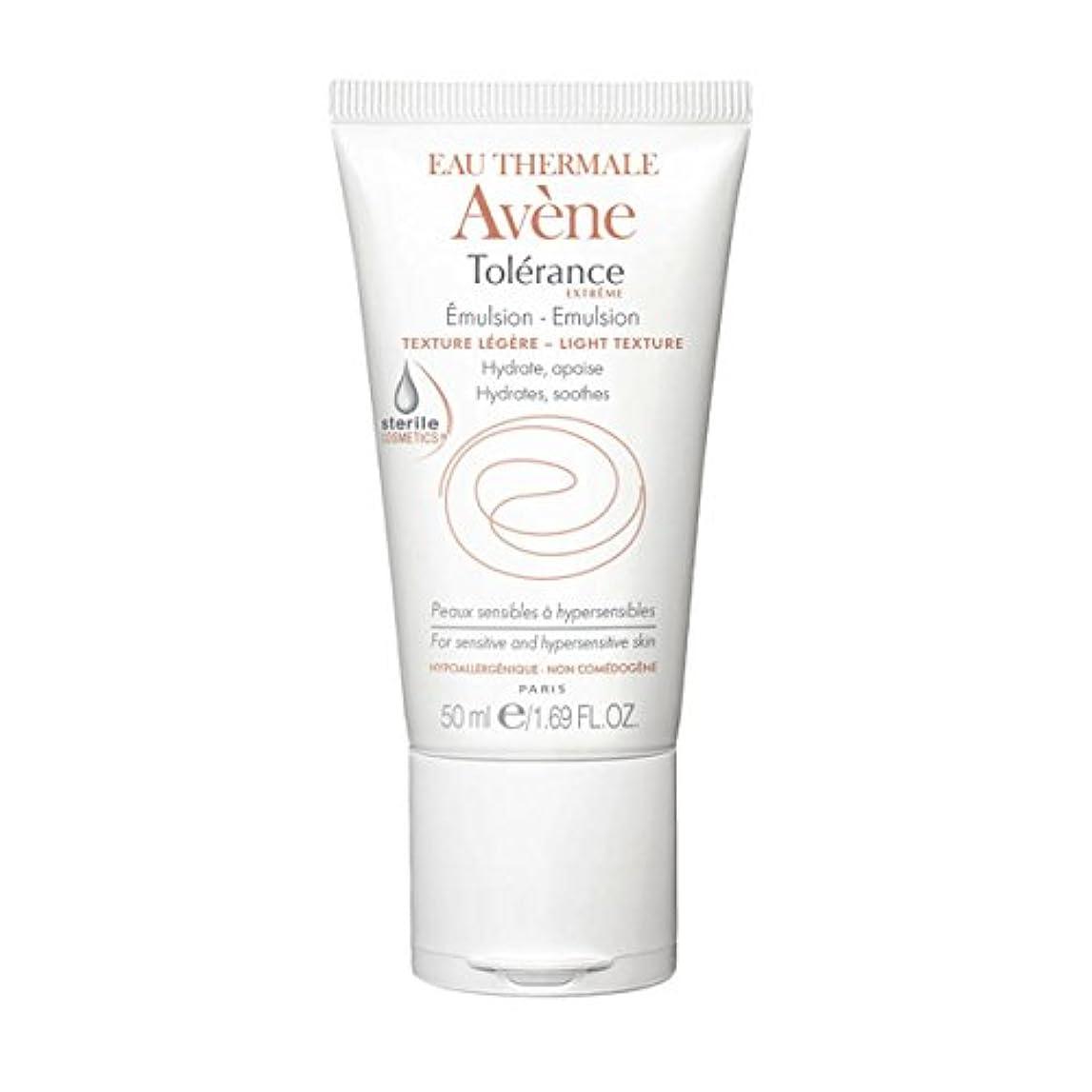 無視する厚くする浴室Avene Tolerance Light Emulsion 50ml [並行輸入品]