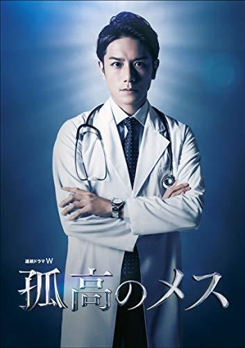 【メーカー特典あり】連続ドラマW  孤高のメス Blu-ray BOX(B6クリアファイル付)