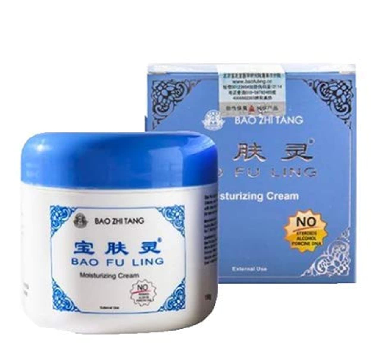 有効な豪華な涙が出る【Bao Fu Ling(宝肤灵)】保湿クリーム Moisturizing Cream (150g) [並行輸入品]