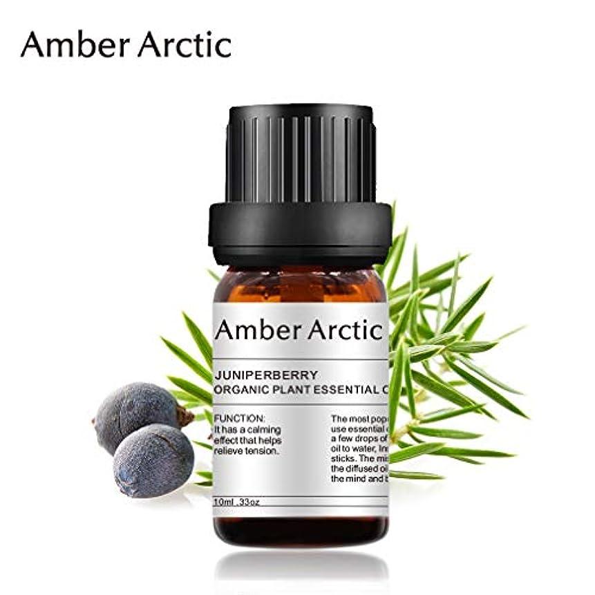 落ち着いて今晩範囲AMBER ARCTIC エッセンシャル オイル ディフューザー 用 100% ピュア フレッシュ 有機 植物 療法 オイル 0.33 オンス 10ML ジュニパーベリー
