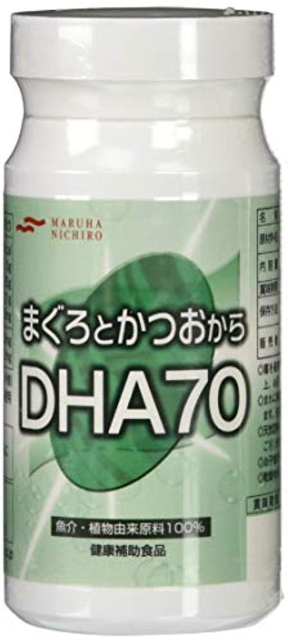急速な珍しい原油まぐろとかつおからDHA70 120粒