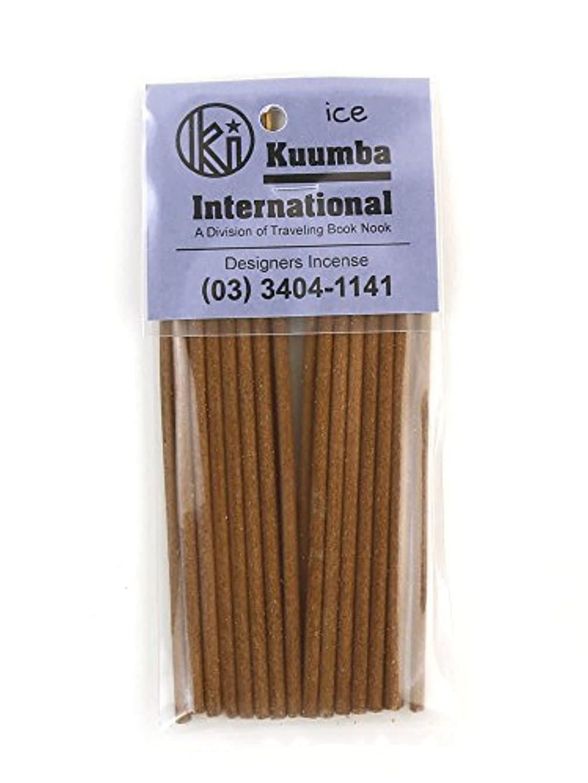 道に迷いましたファンド月(クンバ) Kuumbaスティックインセンスお香ミニサイズC(28本入り)MINI-INCENSE?358