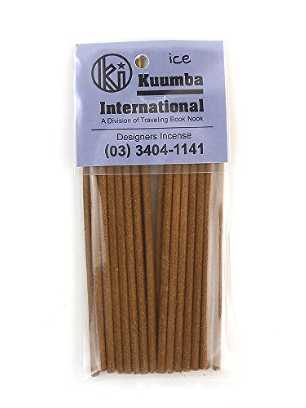 協定債権者感嘆符(クンバ) Kuumbaスティックインセンスお香ミニサイズC(28本入り)MINI-INCENSE?358