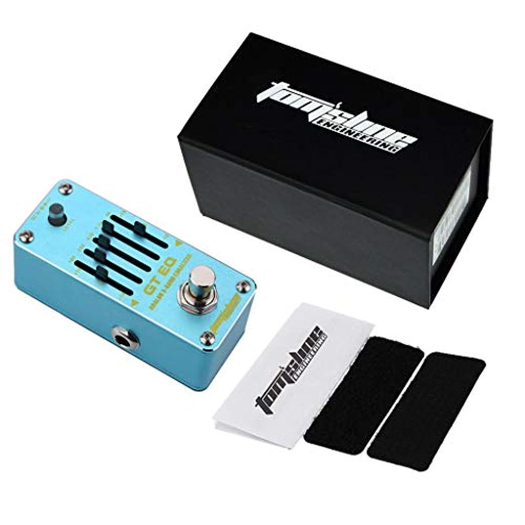 玉パケット運動するsharprepublic ギターエフェクター EQイコライザー 9V DC 5バンド 出力入力ジャック トゥルーバイパス