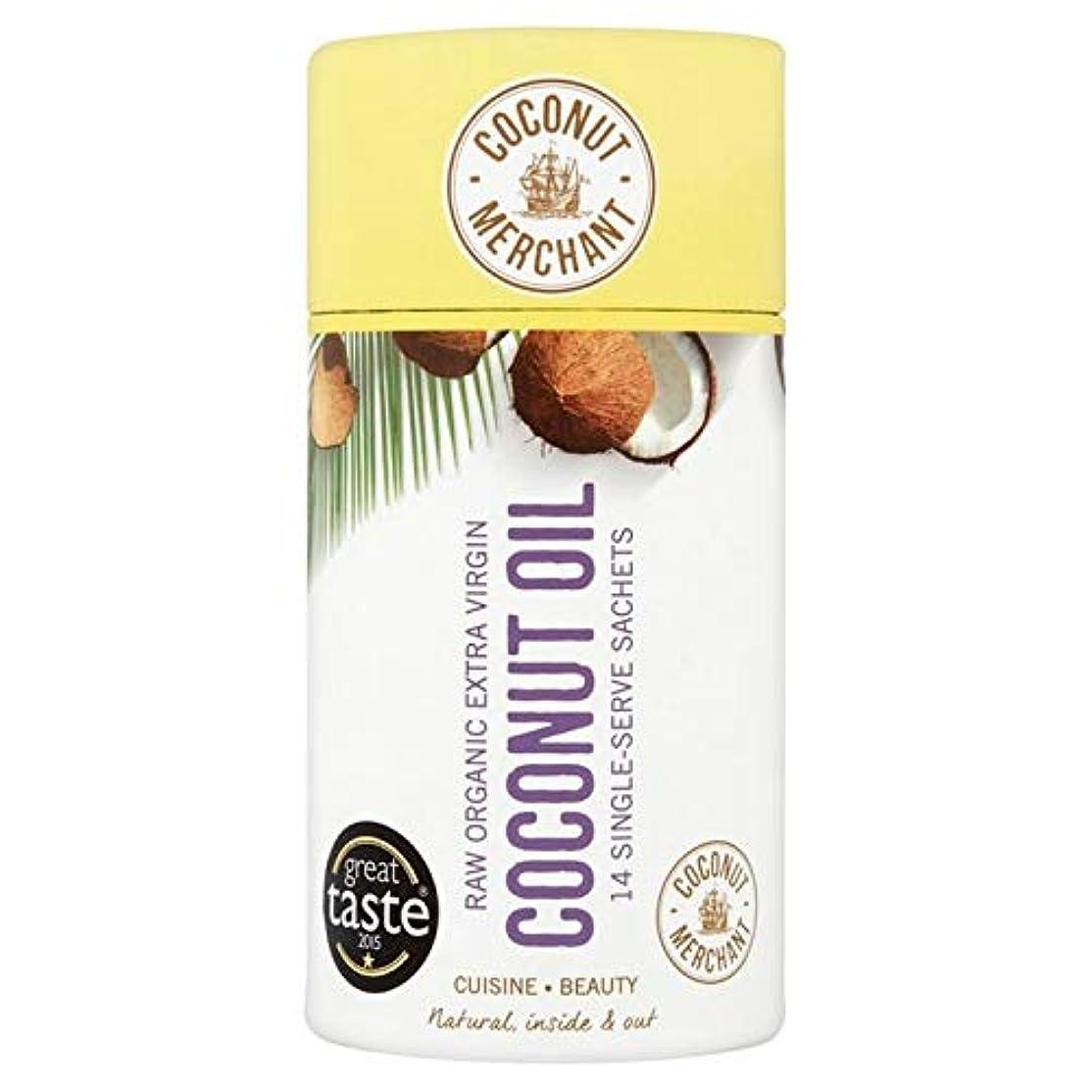 九月娘宿泊[Coconut Merchant ] ココナッツ商人有機ココナッツオイル引っ張っキット14のX 10ミリリットル - Coconut Merchant Organic Coconut Oil Pulling Kit 14...