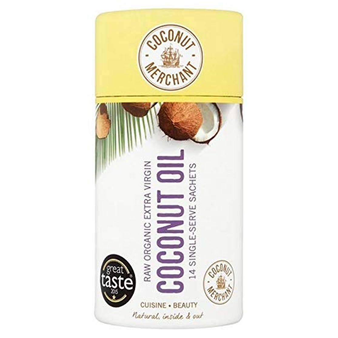 予報等々正統派[Coconut Merchant ] ココナッツ商人有機ココナッツオイル引っ張っキット14のX 10ミリリットル - Coconut Merchant Organic Coconut Oil Pulling Kit 14...