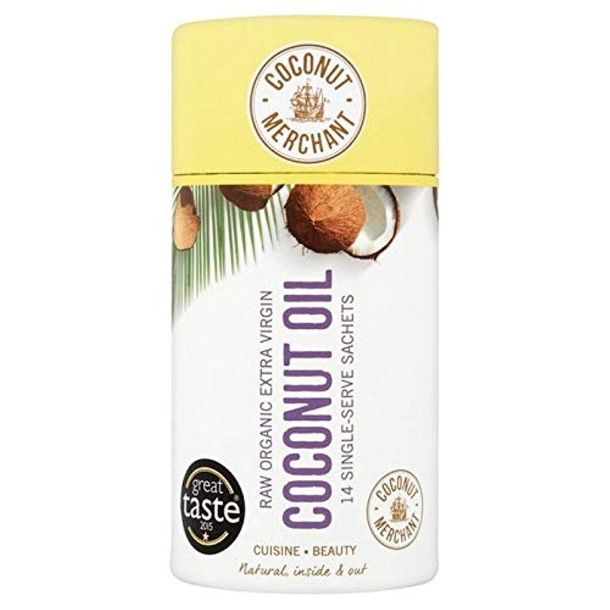 認めるうめき臨検[Coconut Merchant ] ココナッツ商人有機ココナッツオイル引っ張っキット14のX 10ミリリットル - Coconut Merchant Organic Coconut Oil Pulling Kit 14...